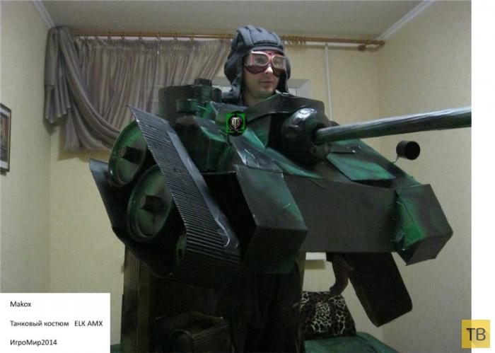 Очередной бал-маскарад от фанатов World Of Tanks (25 фото)