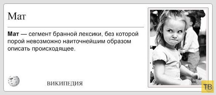Подборка прикольных фотографий, часть 282 (108 фото)
