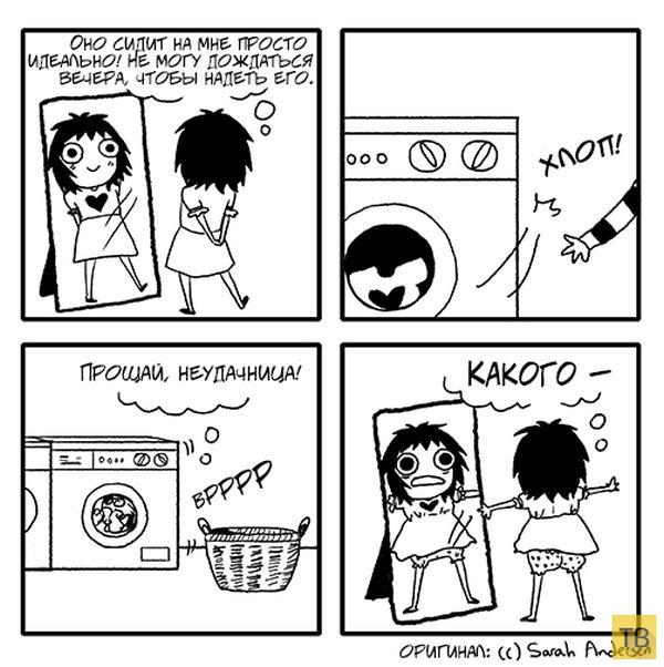 Веселые комиксы и карикатуры, часть 213 (18 фото)