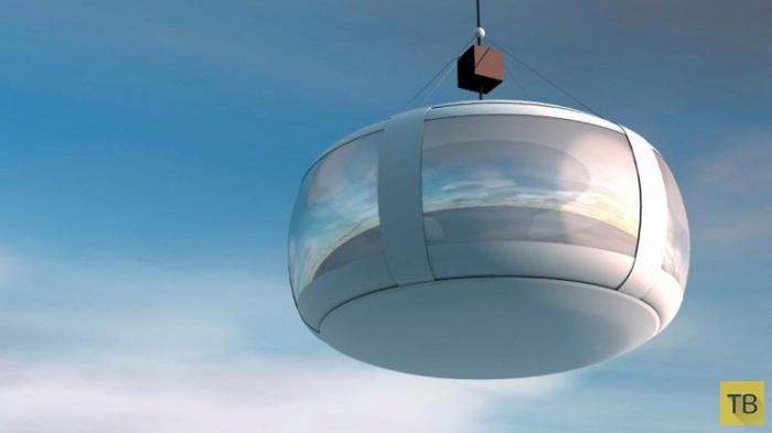 Воздушный шар для полетов в космос (10 фото)