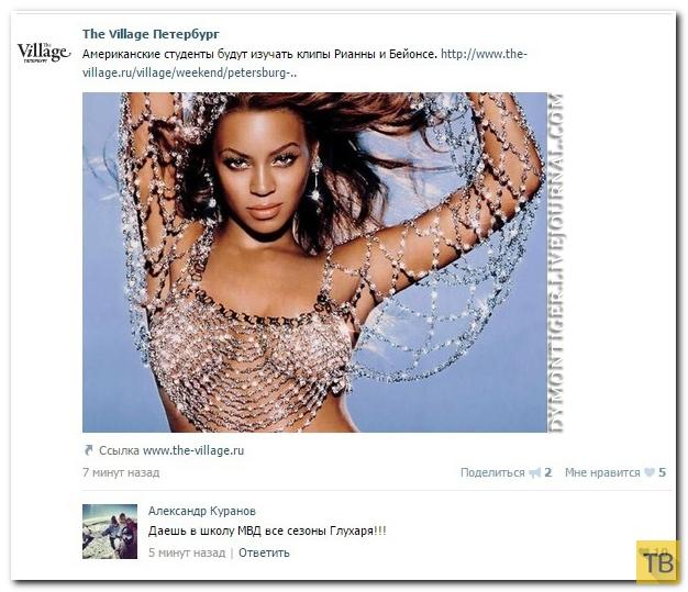 Прикольные комментарии из социальных сетей, часть 232 (29 фото)