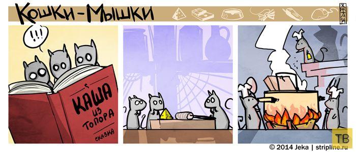 Веселые комиксы и карикатуры, часть 217 (17 фото)