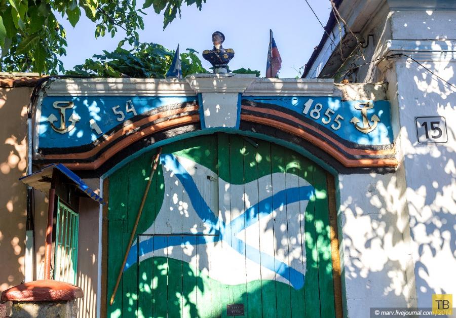 Севастополь - удивительный город со своими приколами (5 фото)