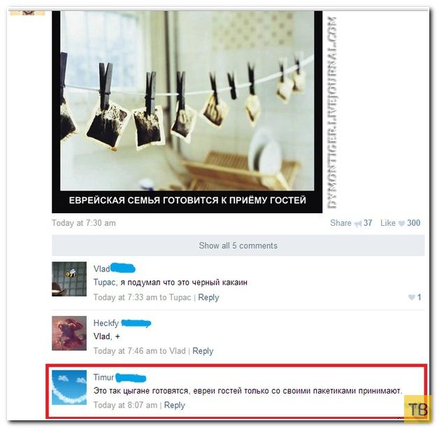Прикольные комментарии из социальных сетей, часть 237 (27 фото)