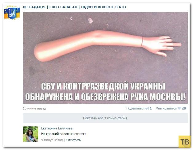 Прикольные комментарии из социальных сетей, часть 239 (29 фото)