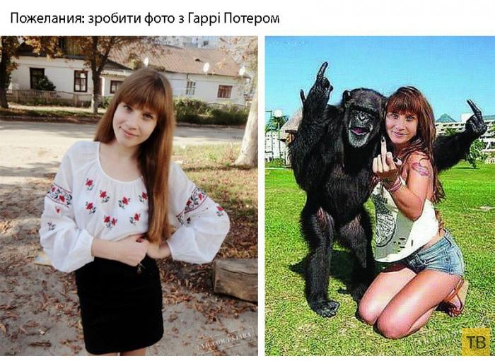 Шедевры от мастеров фотошопа из социальных сетей (19 фото)