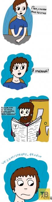 Веселые комиксы и карикатуры, часть 223 (17 фото)