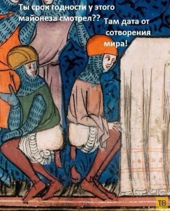 Страдающее средневековье (23 фото)