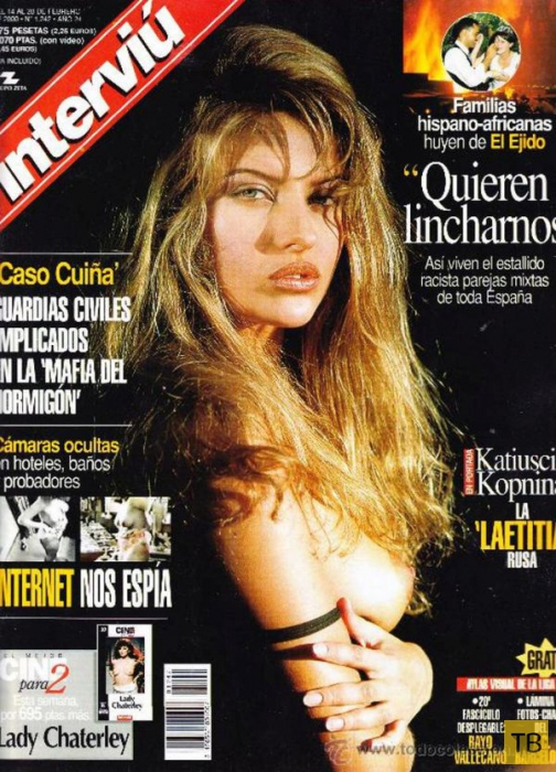 Жена Марата Башарова снималась в итальянской эротике (18 фото)