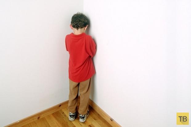 Топ 7:  Ошибки воспитания, которые мешают детям стать лидерами (7 фото)