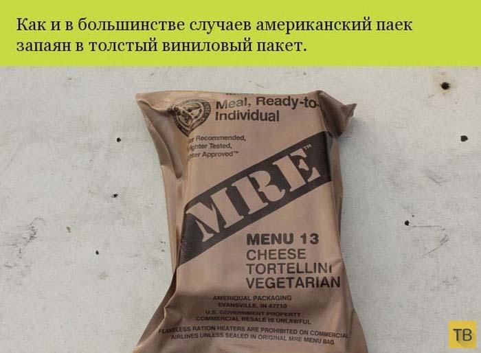 Обзор сухого пайка MRE для солдат-вегетарианцев, которые служат в армии США (13 фото)