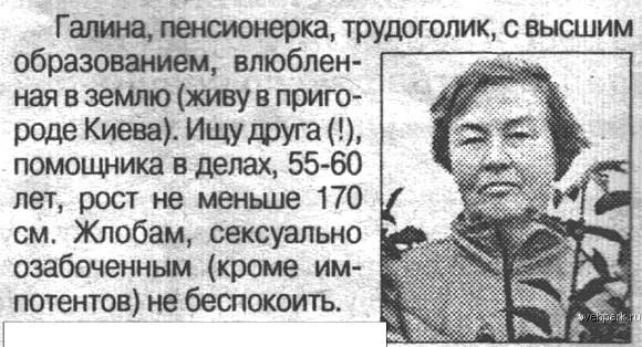Подборка маразматических надписей :)