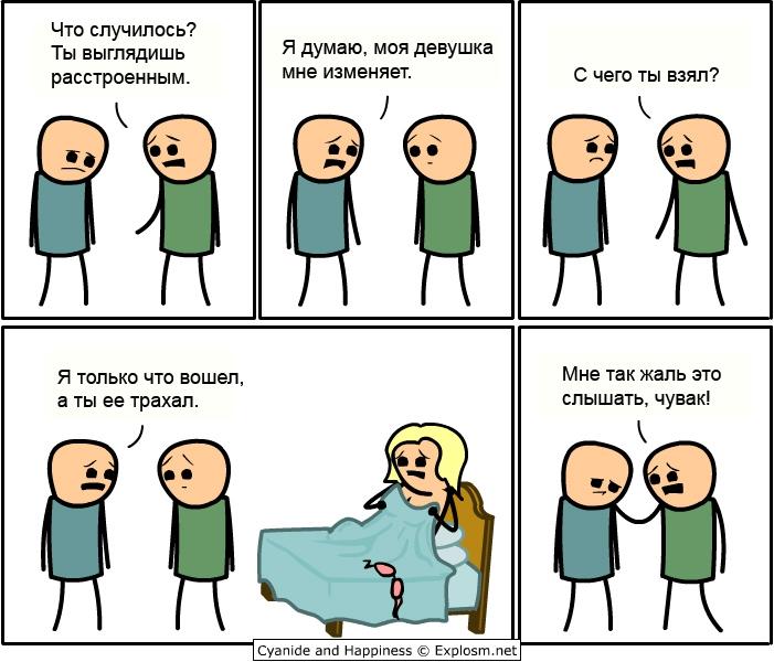 Свежая подборка на четверг %)