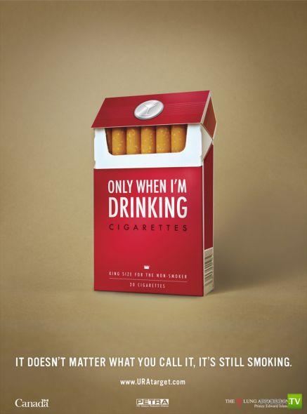 Бросай курить! Лучшая антитабачная реклама (33 фото)