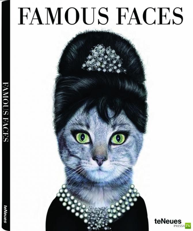 Книга Famous Faces! (12 фото)