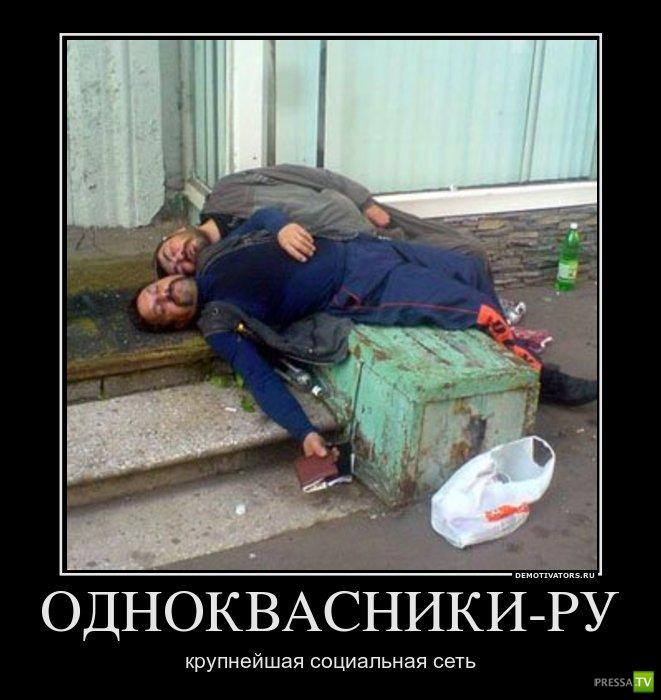 Свежая подборка демотиваторов (51 фото)