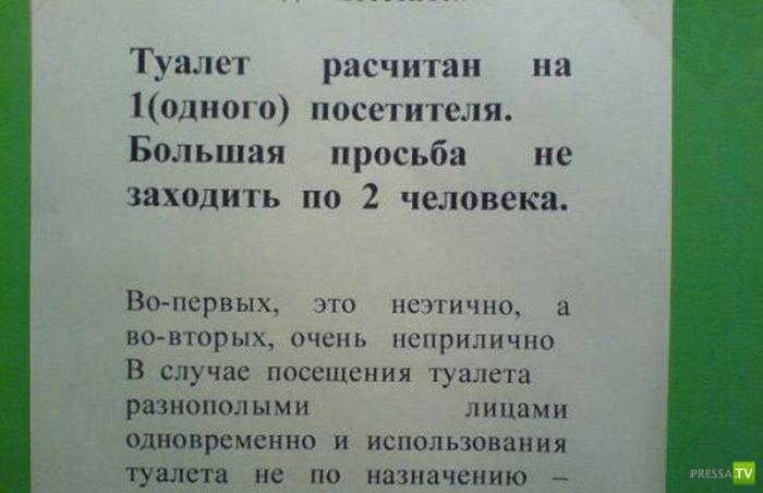 Подборка народных креативов и маразмов Часть 4 (31 фото)