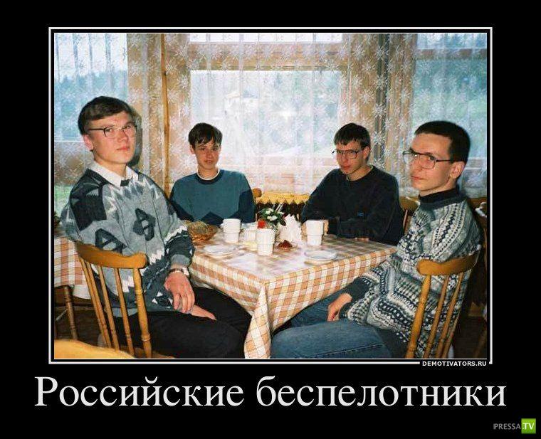 Новогодний выпуск Демотиваторов (48 фото)