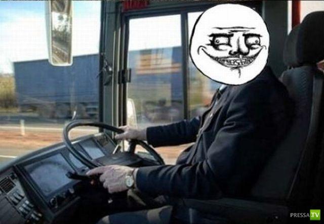 Водитель будь внимателен за рулем :)