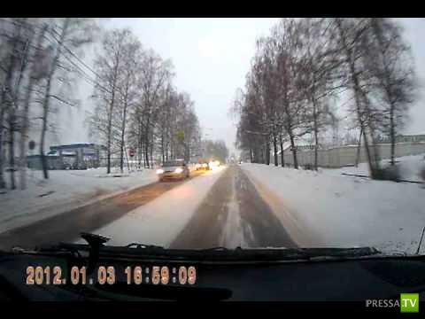 Авария в г. Наро-Фоминск Московская область