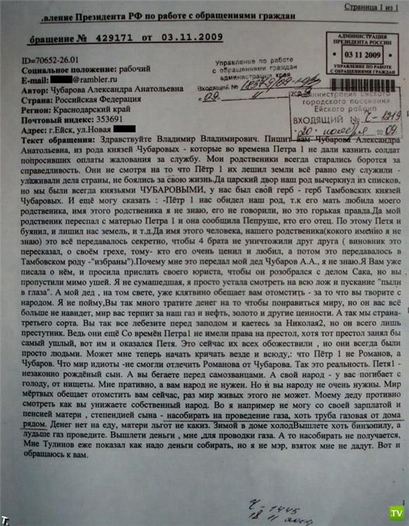 Здравствуйте, Владимир Владимирович!