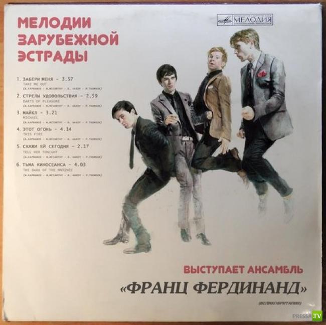 Как бы выглядели пластинки современных исполнителей в СССР (13 фото)