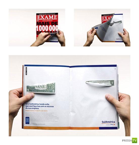 Рекламы на разворотах журналов (6 фото)