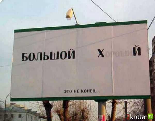 Маразмы в рекламе (17 фото)