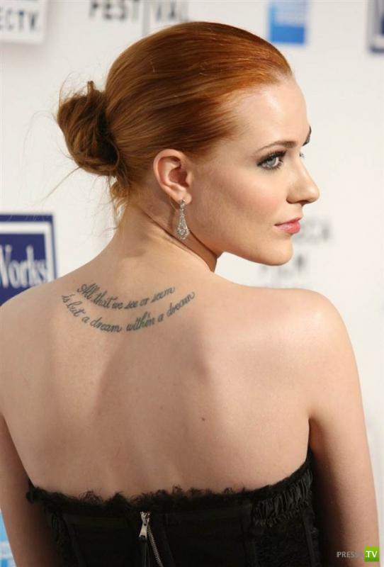 Татуированные звезды (23 фото)