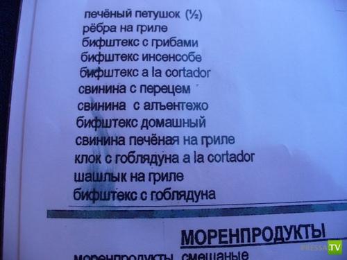 Трудности перевода. LOL