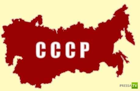 Детские сочинения о СССР ...