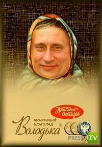 "Фотожаба на Шоколад ""Аленка""... :) (35 фото)"