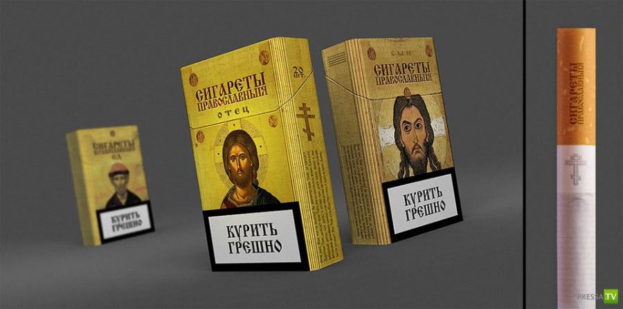 """""""Сигареты православные"""" :)"""