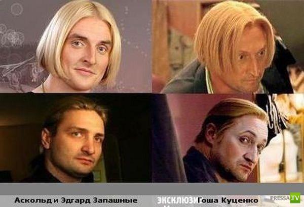 Прикольные сходства знаменитостей (20 фото)