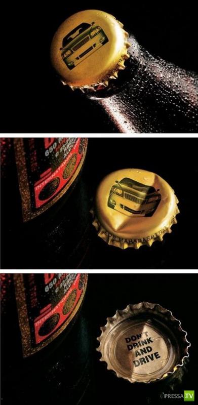 Креативная Реклама - не пей за рулем (24 фото)