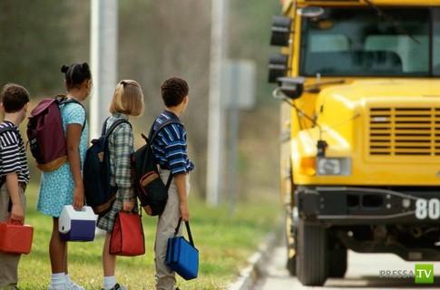 19 идиотских причин ареста американских школьников