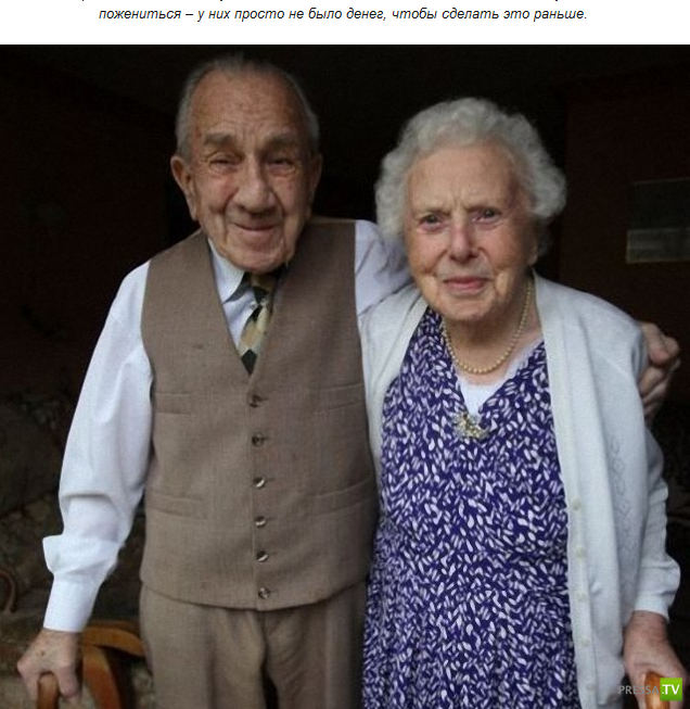 Британская пара отметила 82-ю !!! годовщину свадьбы