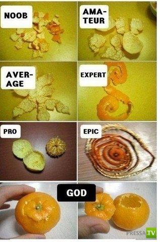 А как ВЫ чистите апельсины ;) ?