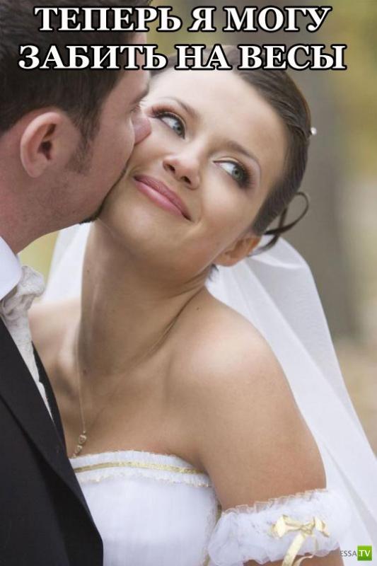 Первая мысль замужней девушки... Подборка сравнительных фотографий