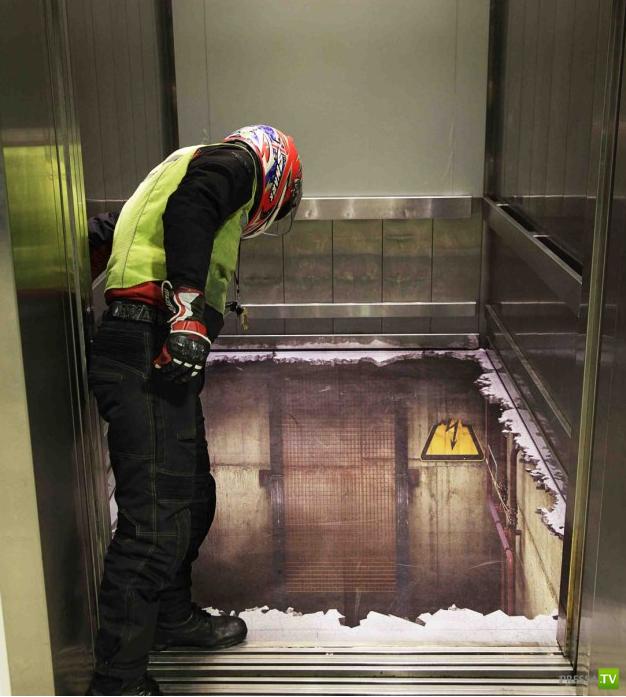 Лифт без дна ...