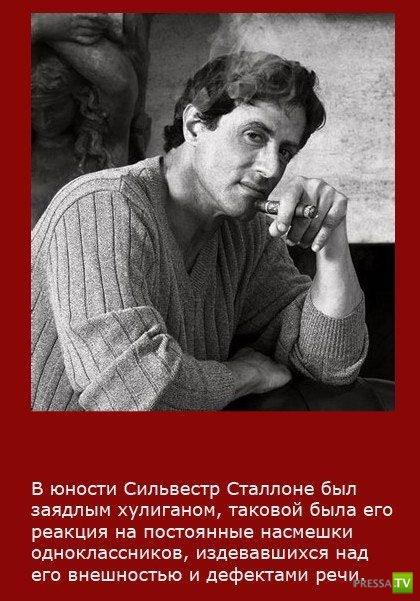 Все о Сильвестре Сталлоне (10 фото)