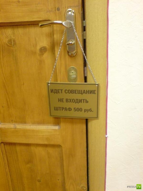 Прикольные таблички на дверях фото