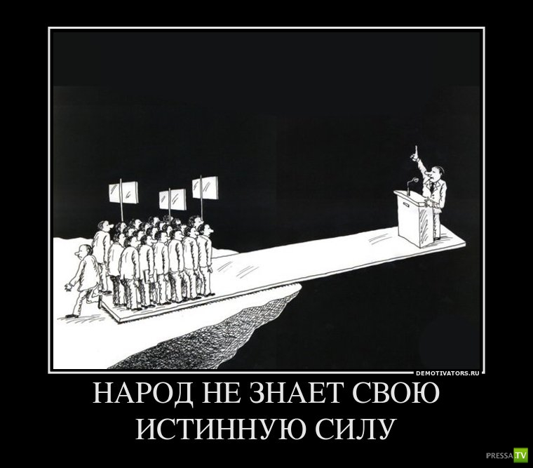 Подборка демотиваторов на понедельник (42 фото)