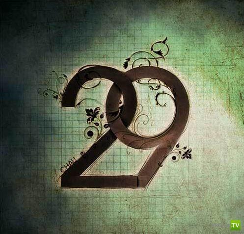 29 февраля: беда или удача?