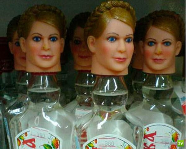 Вам никого не напоминает эта бутылка водки?