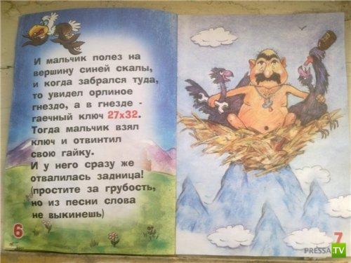 """""""Наркоманы"""" в креативных агентствах"""