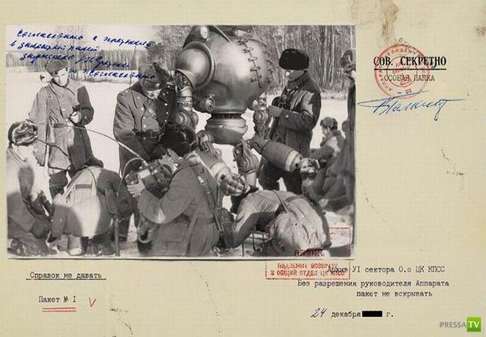 Совершенно Секретно - Советский биоробот