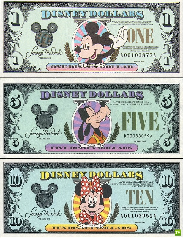 Самые странные деньги ...