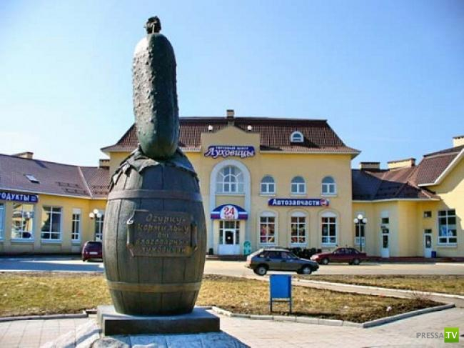 Самые странные памятники России (41 фото)