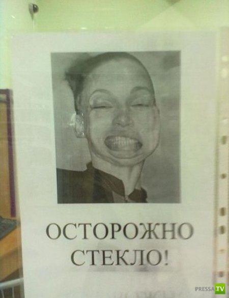 Подборка народных маразмов и дурацких реклам за март часть 1 (46 фото)